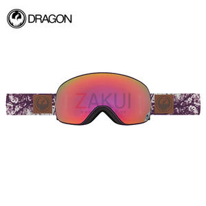 드래곤 APX 스노우 보드고글 1617 DRAGON X2S PATINA ROYAL PURPLE ION