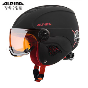 알피나 아동 바이저 헬멧 1617 ALPINA CARAT LE VISOR HM black-red mat