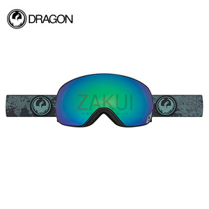 드래곤고글 1617 DRAGON X2S MASON GREY FLASH GREEN POLA