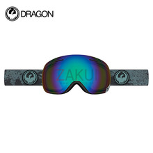 드래곤 APX 스노우 보드고글 1617 DRAGON X1S MASON GREY FLASH GREEN POLA