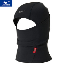 미즈노 바라크라바 1718 MIZUNO BREATH THERMO BALACLAVA