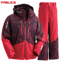 파블리스스키복 1718 FABLICE DEMO JACKET + PANTS RED