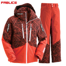 파블리스스키복 1718 FABLICE DEMO JACKET + PANTS ORANGE