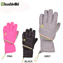 아동장갑 KUSHI-RIKI HOPE GLOVE